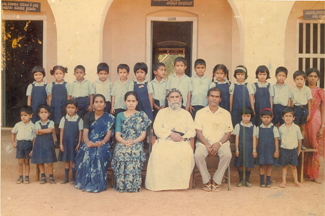 History | S M S English Medium School